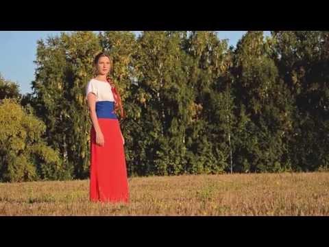 Машани - Мой Путин