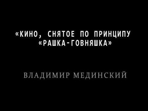 """кино - 3 самых правильных трейлера фильма """"Левиафан"""""""