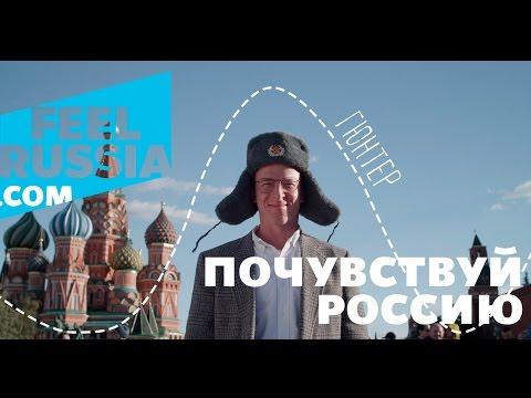 """россия, пропаганда, кино, душевное - """"Хочу путешествовать по этой стране!"""": Восхительное рекламное видео о России для интуристов"""