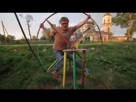 , В почти заброшенной русской деревне есть постапокалиптический Диснейленд в стиле стим-панк, LIKE-A.RU