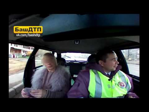 Сотрудники ДПС Уфы остановили трансвестита