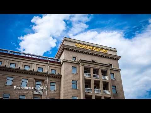 Уфа Россия Таймлапс - Ufa Russia In Motion Time lapse