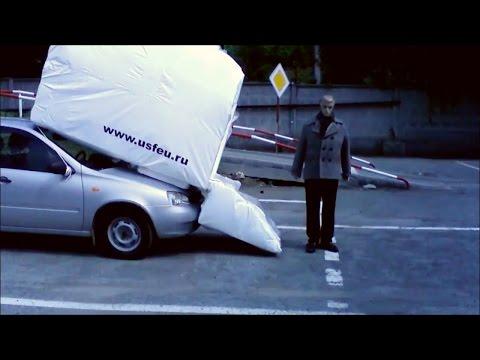 """""""Теперь будет проще красть людей"""": Россияне об устройстве для защиты пешеходов при ДТП - ЧП, россия, необычное, авто, OMG-WTF"""