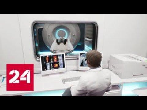 Мирный атом: в России появится уникальный центр ядерной медицины - Россия 24