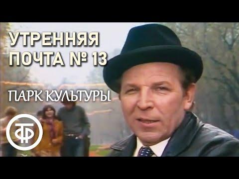 13 сверхпопулярных передач советского ТВ, которые сейчас бы никто не стал смотреть - телевидение, россия, ностальгия