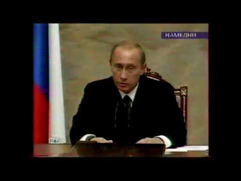 2003: демократы не прошли в Думу