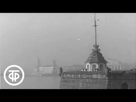Ленинград. Трамвай идет по городу (1973)