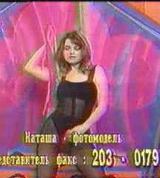 Когда по телевидению было можно всё: Самые лихие телепередачи 90-х - телевидение, ностальгия