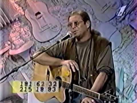 БГ Пригородный блюз песня Майка Науменко 1996