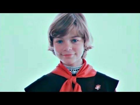 Прекрасное далеко - песня из к/ф Гостья из будущего (1985)