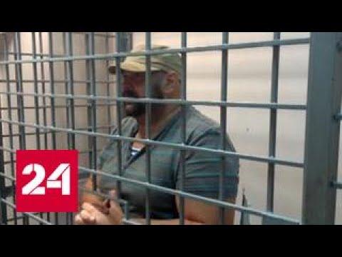 Присяжные вынудили суд отпустить предполагаемого лидера ОПГ