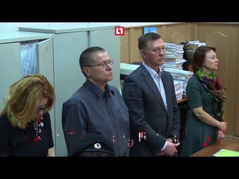 Видео о деле министра Улюкаева - россия, необычное, знаменитости
