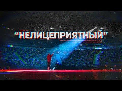 россия, рейтинги, интернет - 10 самых популярных видео в российском YouTube за 2018 год