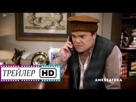На грани (1 Сезон) - Русский трейлер HD | Сериал | (2015)