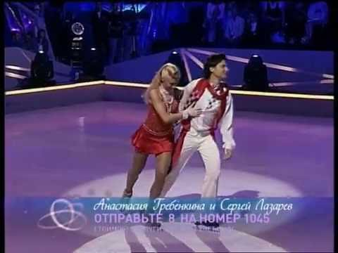"Sergey Lazarev and Anastasia Grebenkina (show ""DANCES ON ICE"") Issue 1 (2006)"