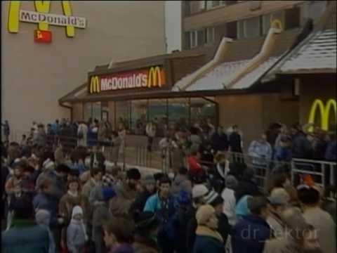Первый McDonald's в СССР