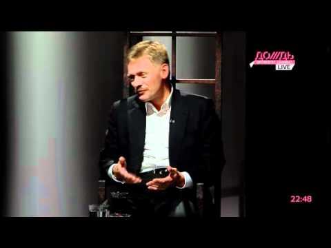 Дмитрий Песков: Путин не находил амфор на дне