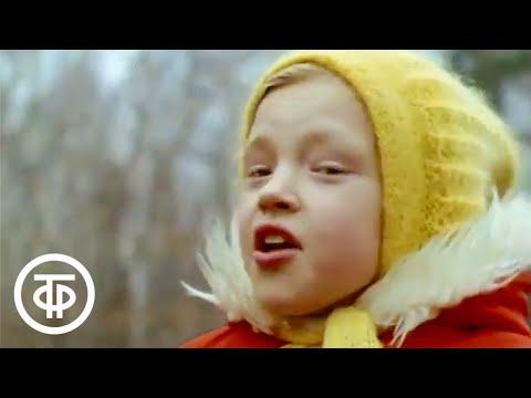 """""""Три белых коня"""" из телефильма """"Чародеи"""" (1982)"""