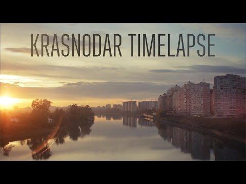 Краснодар Timelapse
