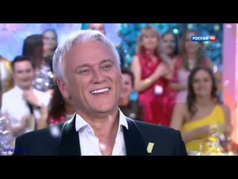Безудержное веселье. Блевотина от телеканала Россия.