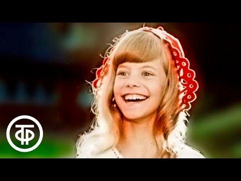 "Песенка Красной Шапочки из х/ф ""Про Красную Шапочку"" (1977)"