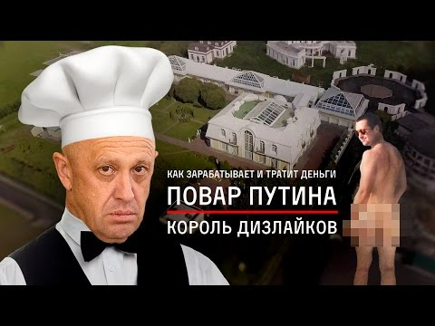 россия, Путин, народ, красота - Как выглядит поместье повара Путина стоимостью 600 млн