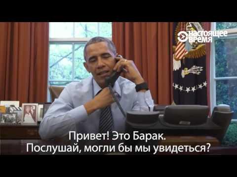 Из главкома в диванного командира - Обама после ухода из Белого дома