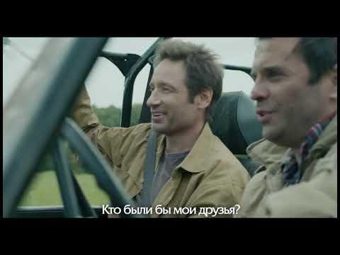 Дэвид Духовны в рекламе пива Сибирская корона