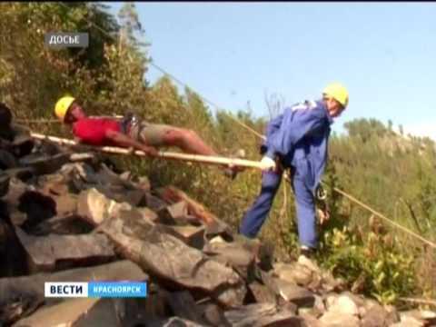 Туристы бросили в горах пострадавшего товарища, боясь потерять авиабилеты