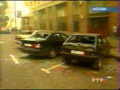 Погромы в Москве после футбола Россия-Япония (июнь 2002)