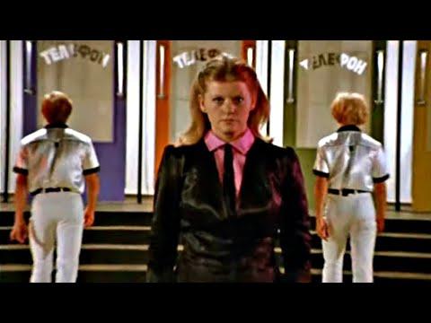 Позвони, мне, позвони - песня из к/ф Карнавал (1981)