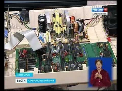 Прототип отечественного компьютера уже работает в Пятигорске