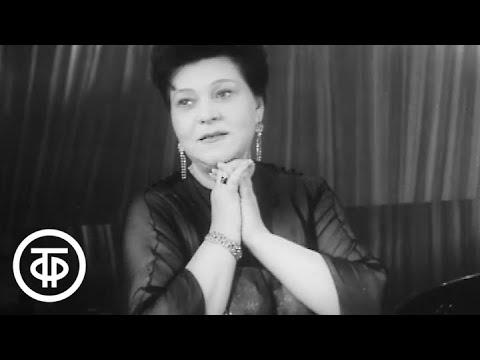 Поет Клавдия Шульженко (1964)