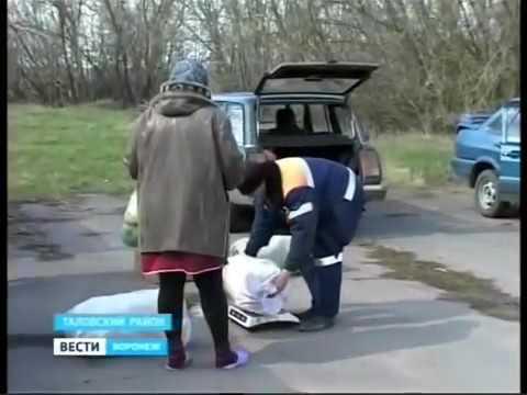 телевидение, россия, пропаганда, народ, кризис - Госканал показал, как черствый хлеб в деревнях идет нарасхват