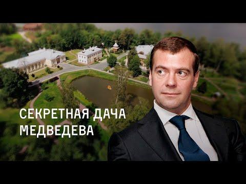Лучшая реакция на новость о даче Медведева размером с 3 Кремля - россия, кризис