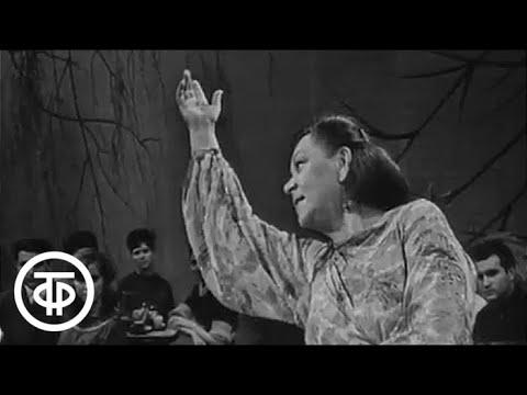 """Клавдия Шульженко """"Бабье лето"""", 1965 г."""