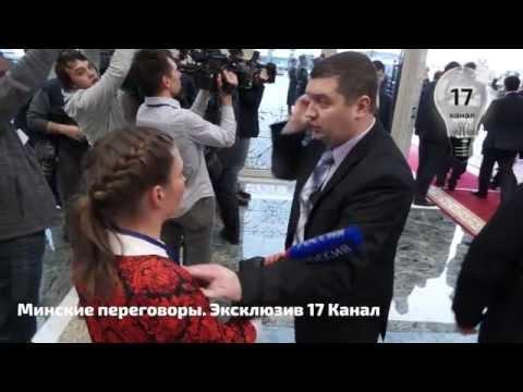 украина, россия, Путин - Лающий журналист и еще 8 самых эмоциональных и смешных моментов переговоров в Минске