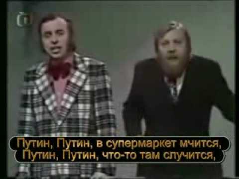 Путин едет в Пикалёво
