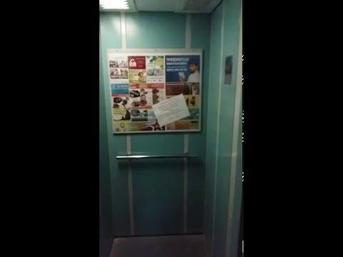 Лифты в Севастополе не работают. Но гимн России играют