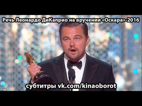 , «Дикаприо дали и тебе дадут»: весь мир обсуждает первый «Оскар» Лео, LIKE-A.RU