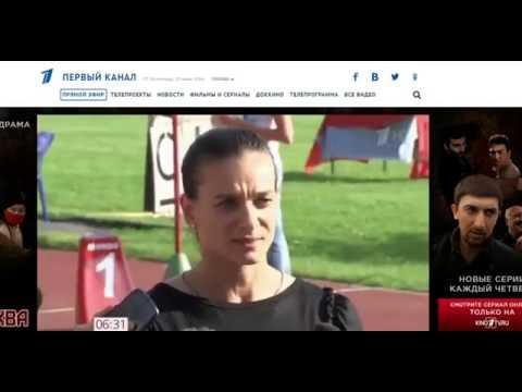 Елена Исинбаева и прыжки с парашютом или как тяжело быть диктором в прямом эфире первого канала