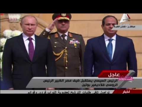 Египетский оркестр удивил Путина исполнением российского гимна