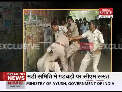 Conflict in up police because of bribe