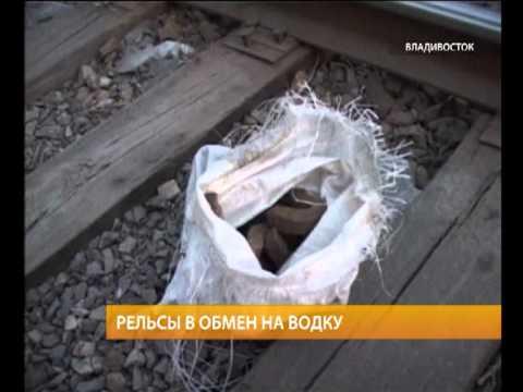 НТВ УТРОМ РЖАЧ В ПРЯМОМ ЭФИРЕ.avi