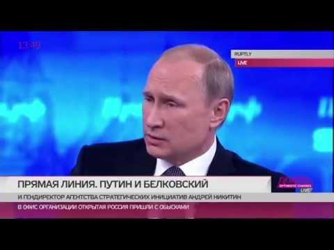 Путин об убийстве Немцова. Вопрос Ирины Хакамады