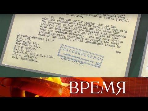 ВМоскве открылась выставка, посвященная легендарному советскому разведчику Киму Филби.