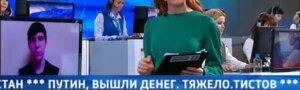 Всё самое главное и самое смешное с прямой линии Путина в реакции Рунета
