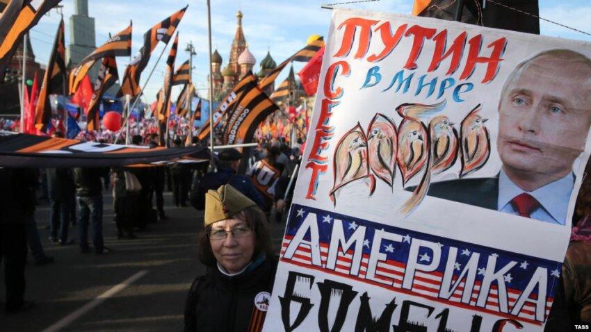 украина, россия, Путин, картинки - Фоторепортаж: В Москве отметили годовщину присоединения Крыма топтанием американского флага