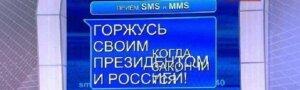«Баба Зина желает всем долгой жизни»: лучшее из «Прямой линии» с Путиным и реакция народа
