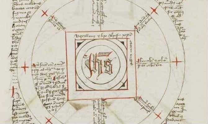 Ученые нашли даты прихода Антихриста и Судного дня в манускрипте XV века